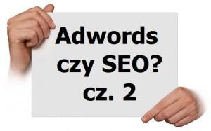 Kiedy używać Adwords a kiedy SEO?